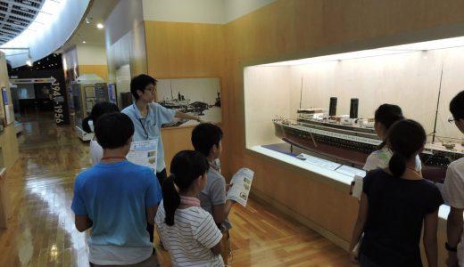 船のことを知ることができる博物館