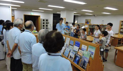 横浜をしょうかいする博物館