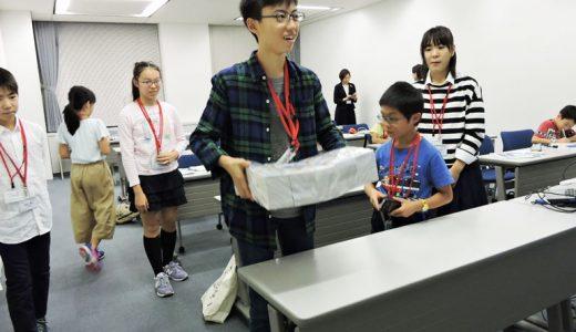 横浜銀行のスーパーセキュリティ