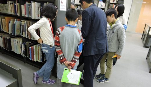 おどろきいっぱい横浜美術館