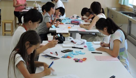 第一回編集会議開催@みなとみらい本町小学校