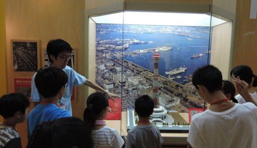 学芸員の仕事が横浜の歴史を支えていく