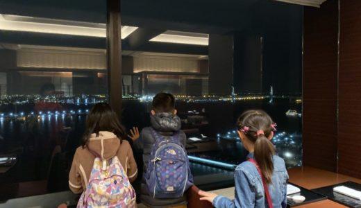 みんなが集まるヨコハマ グランド インターコンチネンタル ホテル