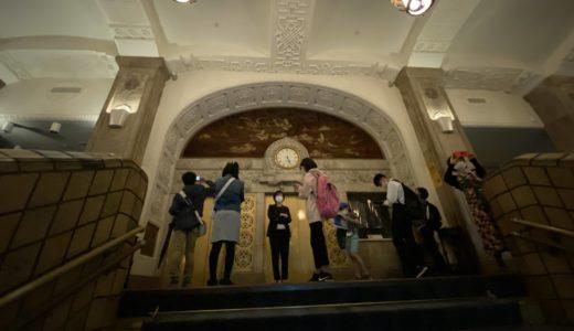 ホテルニューグランドは横濱そのもの