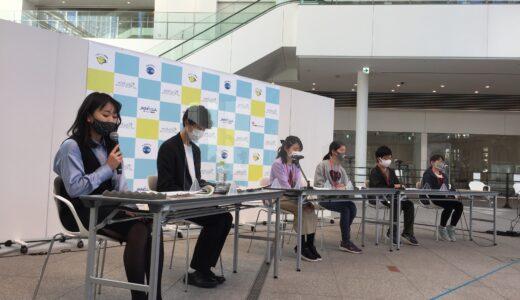 こどもメディアシンポジウム2021 in Yokohama 開催しました!
